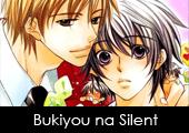 Bukiyou na Silent