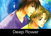 Deep Flower
