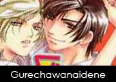 Gurechawanaidene
