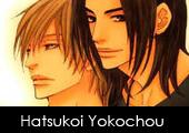 Hatsukoi Yokochou