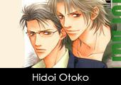 Hidoi Otoko