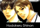 Hodokeru Shinon