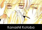 Kanashii Kotoba