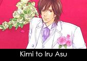 Kimi to Iru Asu