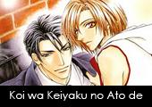 Koi wa keiyaku no Ato