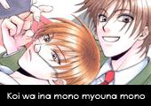 Koi wa ina mono myouna Mono