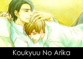 Koukyuu no Akira