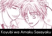 Koyubi wa Amaku Sasayaku