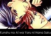 Kunshu no Ai wa Yoru ni Hana Saku