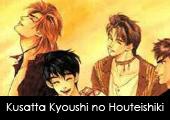 Kusatta Kyoushi no Houteishiki