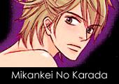 Mikankei No Karada