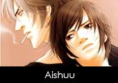 Aishuu