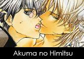 Akuma no Himitsu