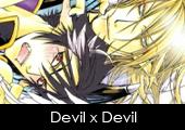 devilxdevil