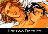 haru wo daite ita