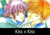 Kiss X kiss