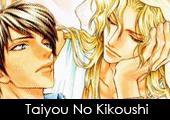 Taiyou No Kikoushi